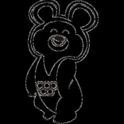 лео логотип вектор